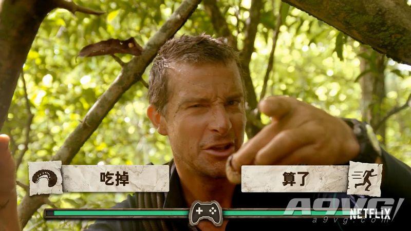 Netflix公布《贝尔对战荒野》中文宣传片 4月10日推出