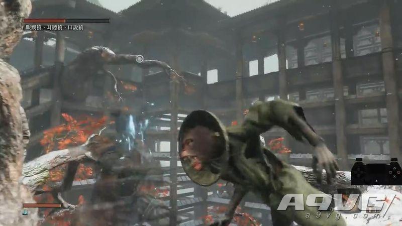《只狼 影逝二度》大神猴子谜题速杀演示 40秒击杀仙峰寺猴子