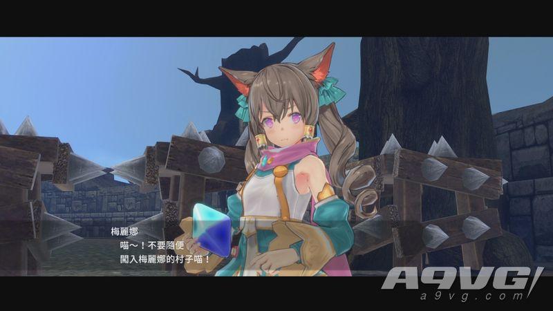 《子弹少女 幻想曲》中文版3月28日起降价 调整为228港币