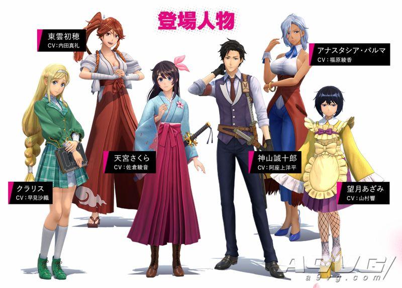 《新樱花大战》今冬登陆PS4 首个宣传影像与详情公开