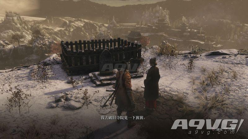 《只狼 影逝二度》三年前平田宅邸义父分支路线进入攻略