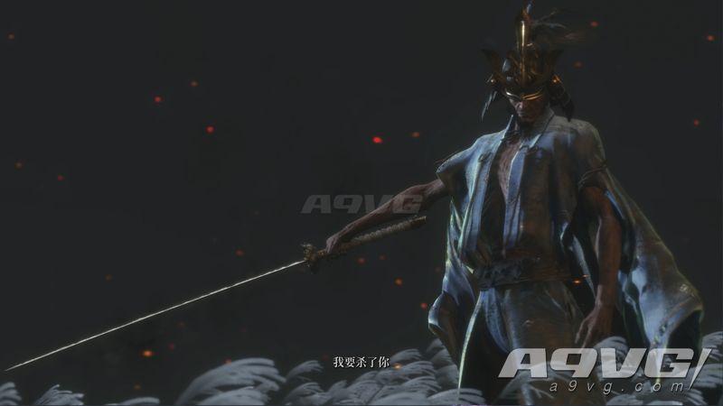 《只狼 影逝二度》全BOSS战视频攻略 BOSS战视频打法介绍