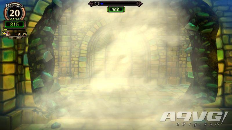 《加雷利亚的地下迷宫与魔女的旅团》公开封面与清晰画面
