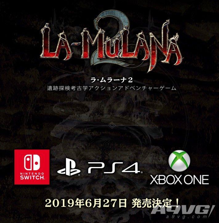 《穆拉纳秘宝2》将于6月登陆PS4/Switch/Xbox One平台