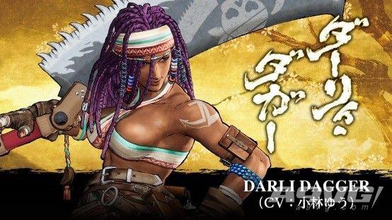 《侍魂 晓》公开新PV 具体发售日期与三名新角色公布