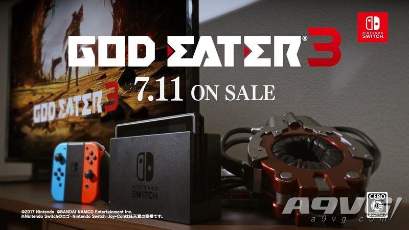《噬神者3》将于7月登陆任天堂Switch平台 支持线下面对面联机