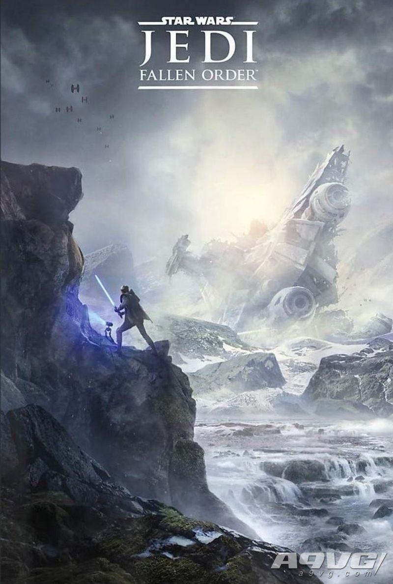 《星球大战绝地武士 堕落教团》概念艺术图泄露 情报即将发表
