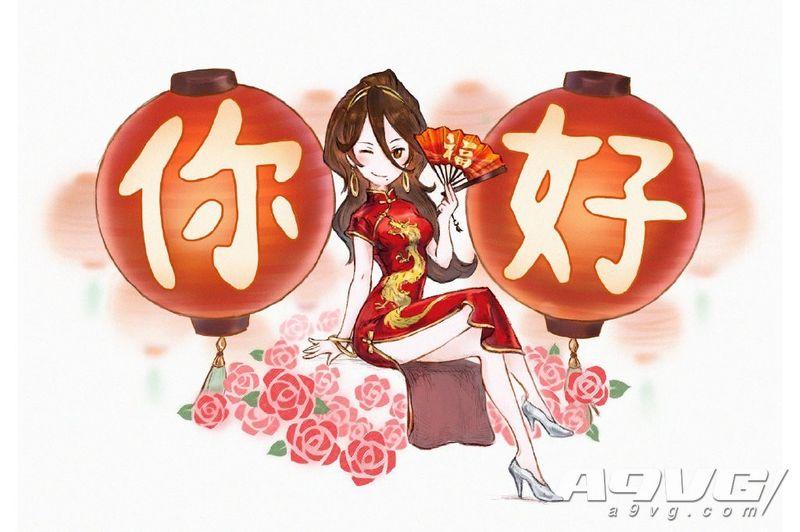 《八方旅人》中文版将于6月7日免费更新 官译《歧路旅人》