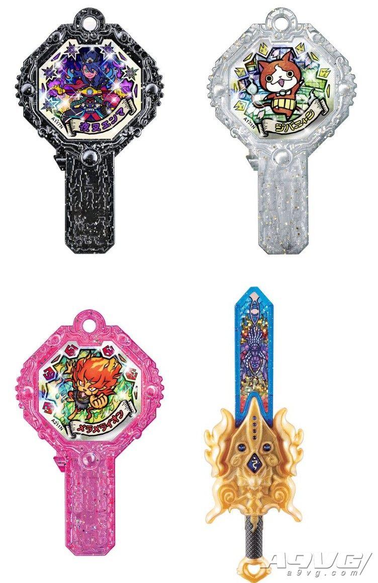 《妖怪手表4》公布妖魔界、魂活、新妖怪等全新要素