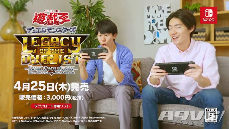 《游戏王 决斗者遗产 链接进化》公开真人CM宣传片 来对决吧
