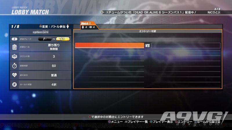 《死或生6》制作人表示未来会增加Team NINJA粉丝期待的角色