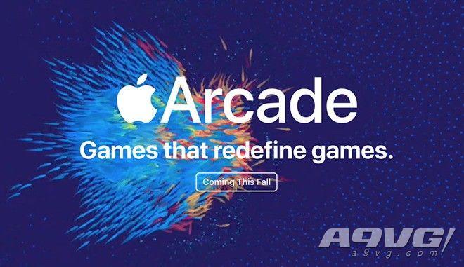 苹果或在Apple Arcade上烧掉5亿美元 五年后收入超过50亿