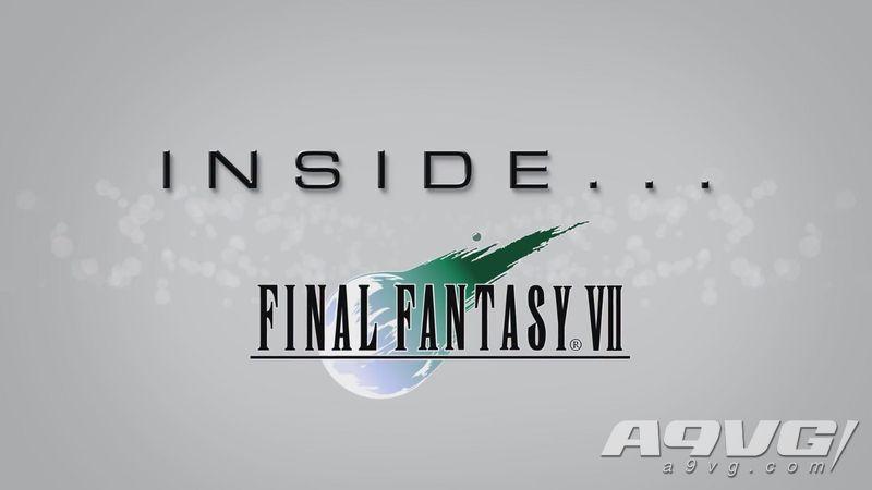 《最终幻想7》的幕后故事 北濑佳范直良有佑回忆开发往事