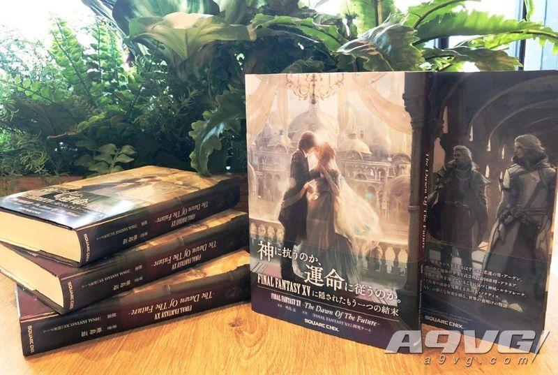 《最终幻想15》补完剧情的小说公开实物预览 4月25日发售