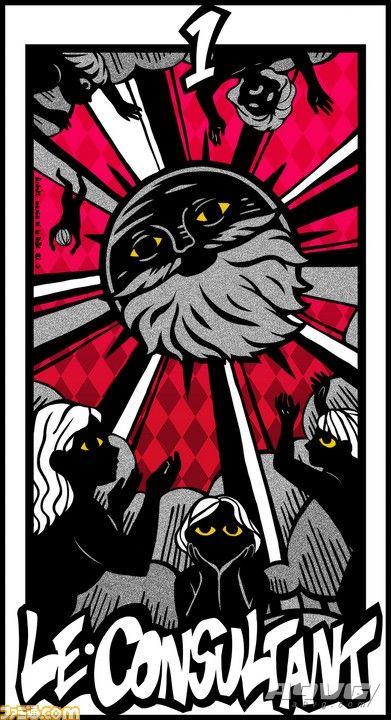 《女神异闻录5 THE ROYAL》公布发售日与详情 摩尔加纳变人