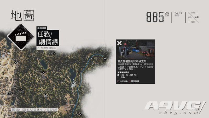 《往日不再》全NERO检查哨位置地图攻略一览表