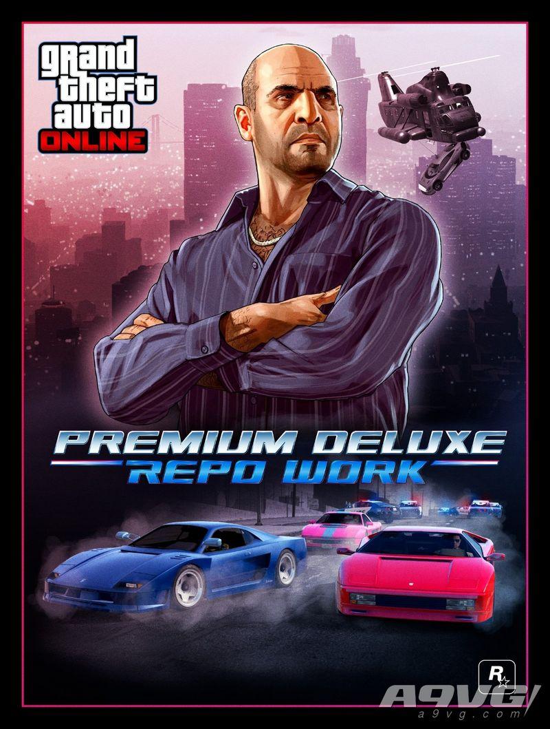 《GTA Online》全新任务:西米恩顶级豪华车业回收工作