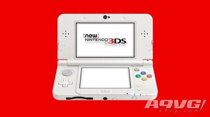 任天堂证实已无3DS第一方游戏宣布 未来新作均来自第三方