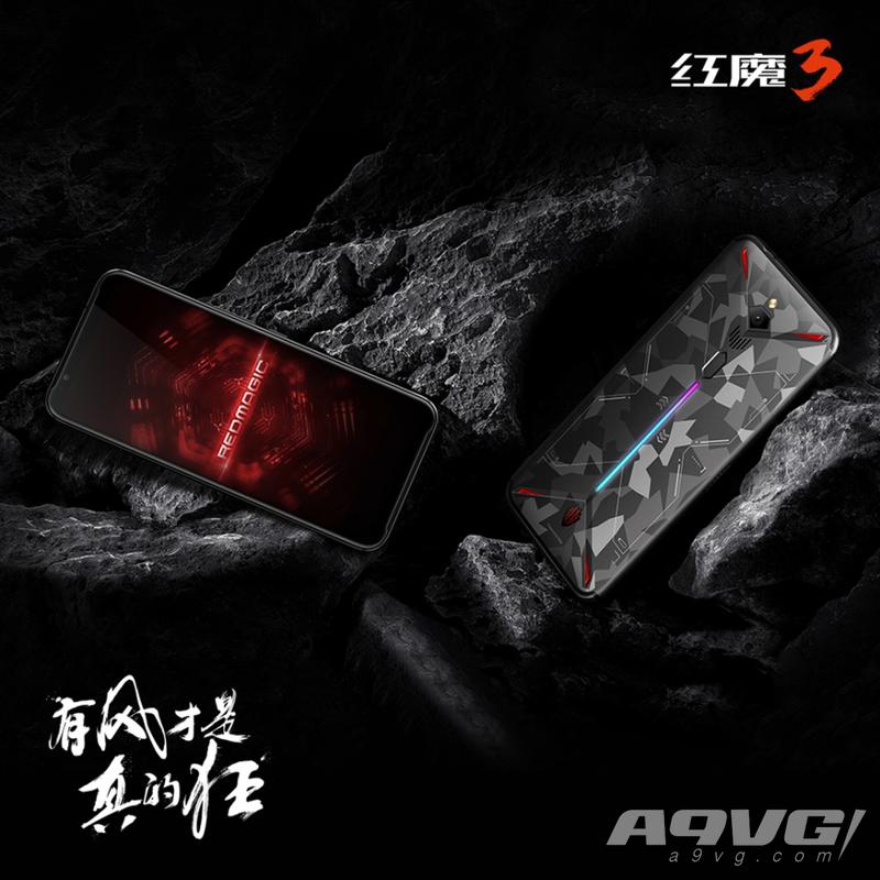 内置风冷×液冷 红魔3树立电竞游戏手机行业标准