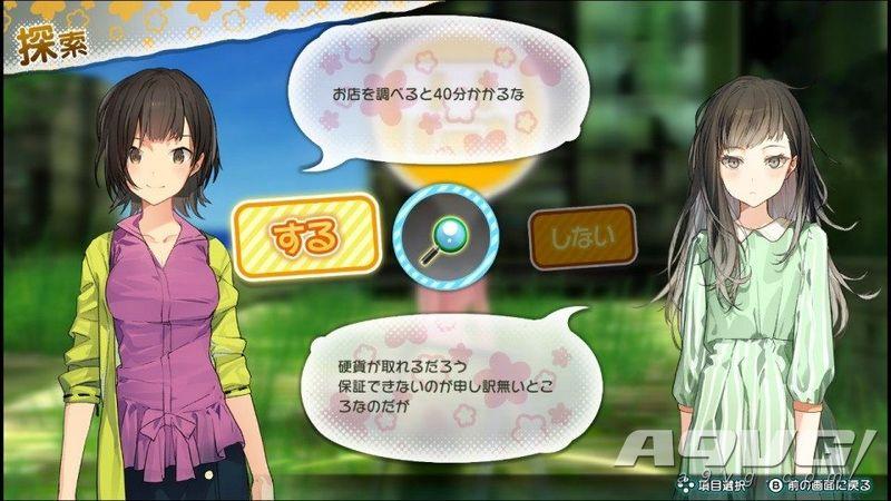 《致全人类》公布开场动画 同时介绍基本游戏流程玩法