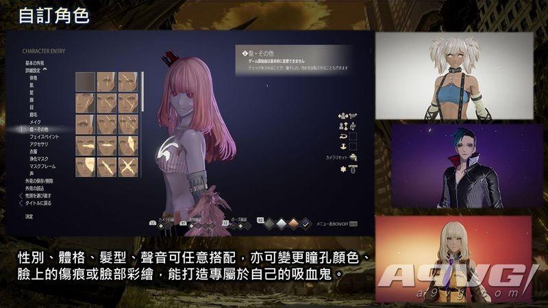 《噬血代码》正式复活 A9抢先公开最新试玩视频与制作人专访