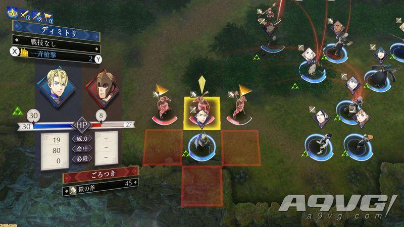 《火焰纹章 风花雪月》公开一批新图与新情报 详解角色培养