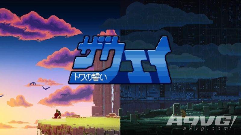 本周Fami通新作评分 《往日不再》获高分 有编辑打出满分