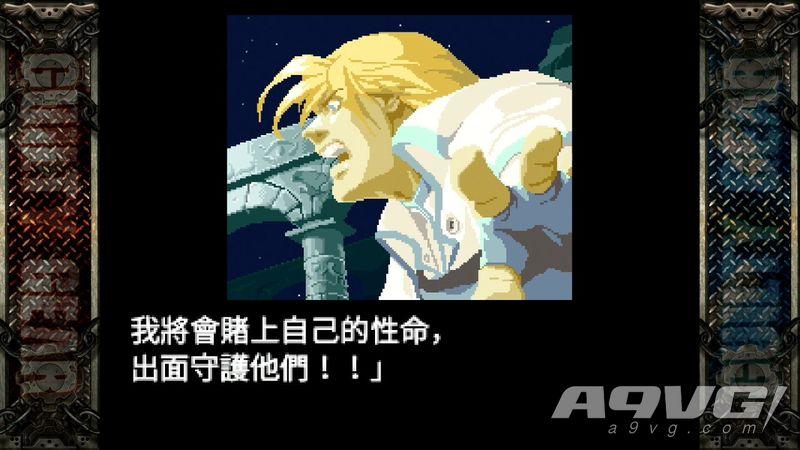 Switch《罪恶装备20周年纪念版》中文盒装版今天上市