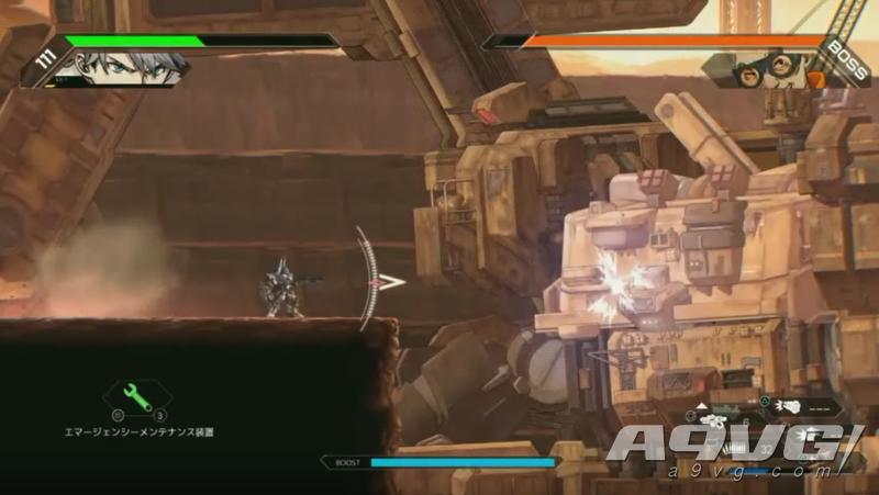 《硬核机甲》公开实机试玩视频 演示人形及大型机甲BOSS战