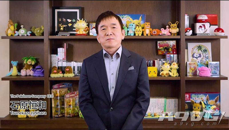 宝可梦公司社长石原恒和视频助阵  《宝可梦大探险》正出发