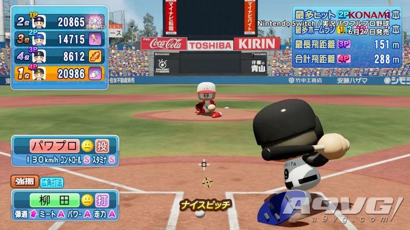 Switch《实况力量棒球》公开最新宣传片 6月27日发售