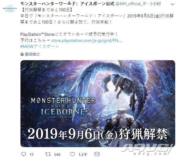 《怪物猎人世界 ICEBORNE》片手剑及双剑新招式演示影像