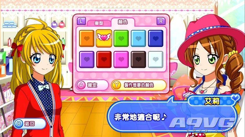 《LOVE LOVE 甜点 ~你和我的秘密食譜~》中文版现已推出