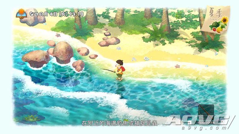《哆啦A梦 牧场物语》第一支中文宣传片 开篇剧情与玩法介绍
