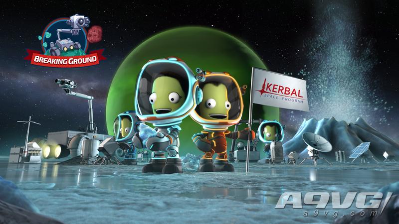 《坎巴拉太空计划》PC版资料片上市 更多实验、道具、挑战任务