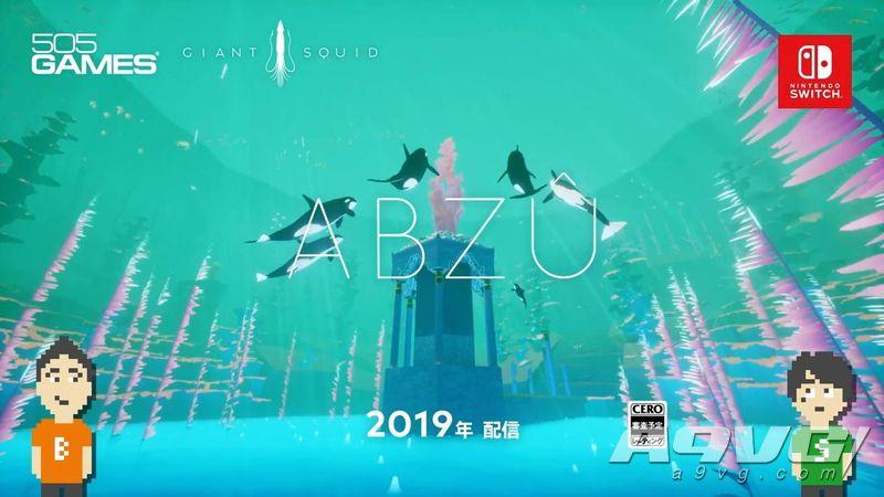 最新Switch独立游戏介绍影像公开 《节奏海拉鲁》6月发售