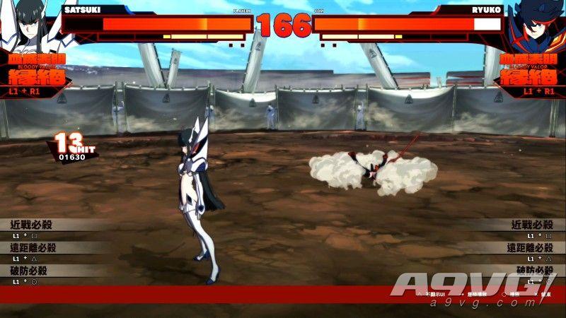 《斬服少女 異布》公開游戲模式介紹與最新中文畫面截圖