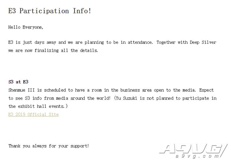 《莎木3》制作團隊宣布將參加E3 會公布大量游戲相關細節