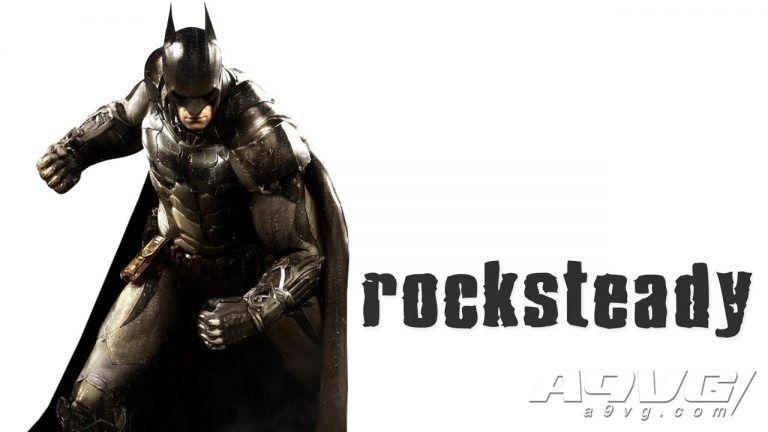 Rocksteady不會出席今年E3 專注手中的下一個大型項目