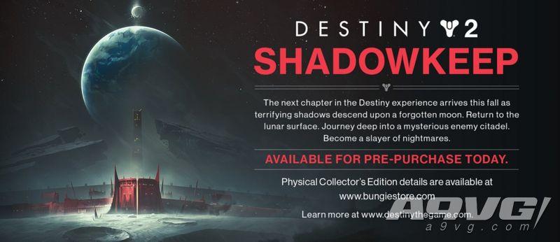 《命運2 Shadowkeep》擴展包將重返月球 本周舉行直播活動