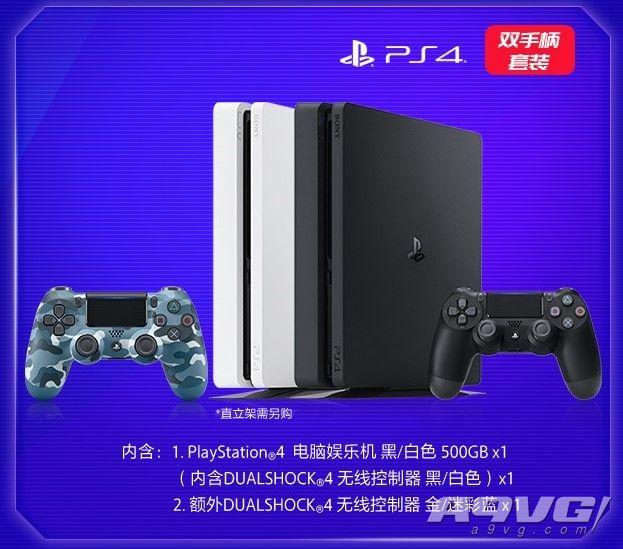 索尼互动娱乐(上海)宣布 PlayStation产品入驻苏宁易购