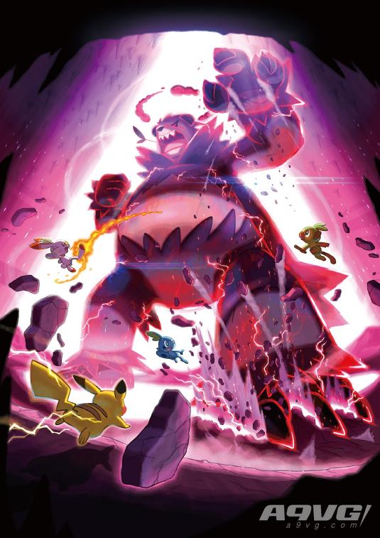 《宝可梦 剑/盾》11月15日发售 公布极巨化与封面神兽