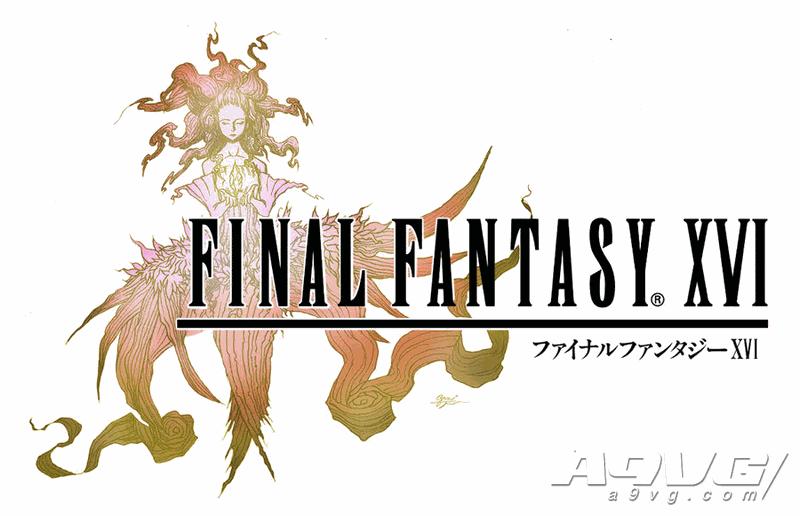 日本财经分析师称《最终幻想16》已经在制作当中