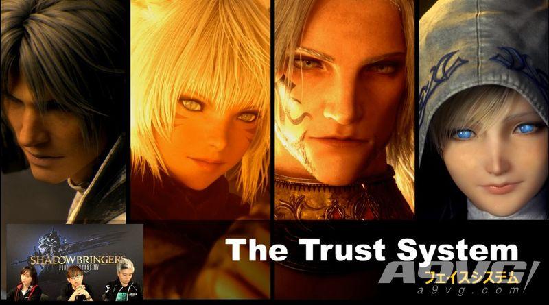 《最终幻想14》新副本预览宣传片公开 发售后更新计划公布