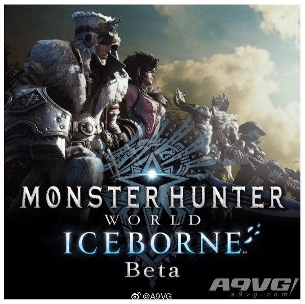 《怪物獵人世界 Iceborne》在線Beta測試或將于6月21日上線