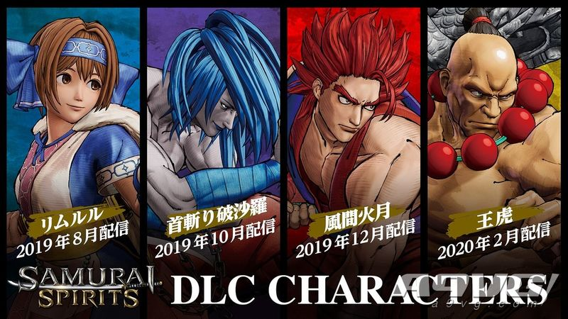 《侍魂 晓》公布全部四名季票DLC角色 两个月1人陆续推出