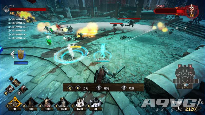 动作塔防游戏《炼狱围城》今日正式登陆Switch平台