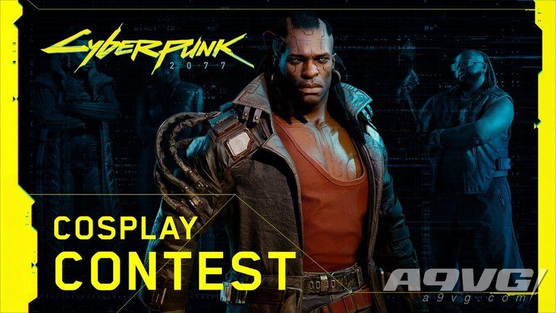 《赛博朋克2077》官方Cosplay大赛启动 角逐总额4万美元的奖金