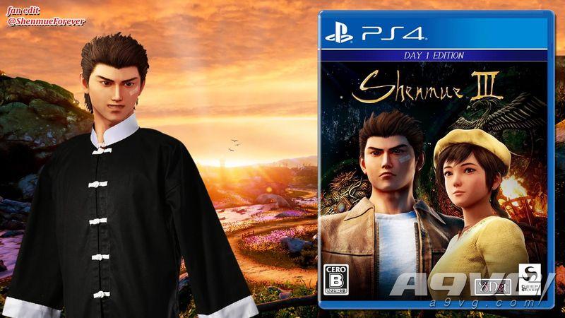 《莎木3 首日版》 将额外包含两个DLC 预购特典为主角服装