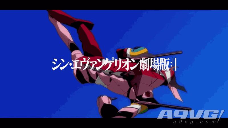 《新・福音战士剧场版 最终章》公布10分40秒冒头影像
